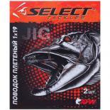 Поводок Select плетеный, 1х19 15см 10кг (2шт/упак) Фото