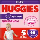 Подгузник Huggies Pants 5 для девочек (12-17 кг) 68 шт Фото