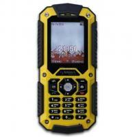 Мобильный телефон Sigma X-treme PQ67 Dual Sim Yellow Фото