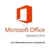 Офисное приложение Microsoft OfficeStd 2019 SNGL OLP NL Acdmc Фото