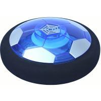 Игровой набор Rongxin Аэромяч RongXin Hover Ball с подсветкой и аккумуля Фото