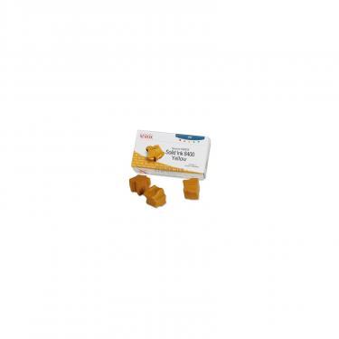 Картридж XEROX PH8400 Yellow (108R00607) - фото 1