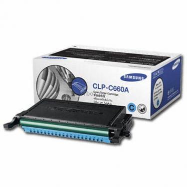 Картридж Samsung CLP-610ND/ 660N/ ND cyan (CLP-C660A) - фото 1