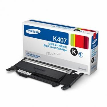Картридж Samsung CLP-320 black (CLT-K407S) - фото 1