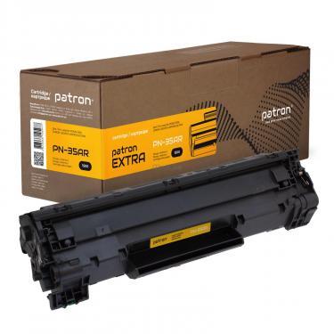 Картридж PATRON HP LJP1005/1006 (CB435A) Extra (PN-35AR) - фото 1