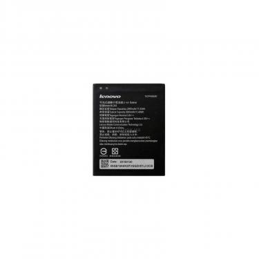 Аккумуляторная батарея Lenovo for A7000/K3 Note/K50 (BL-243 / 39230) - фото 1