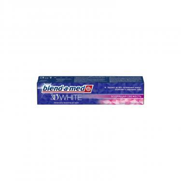 Зубная паста Blend-a-med 3D White Бодрящая Свежесть 100 мл Фото 1