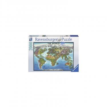 Пазл Ravensburger Карта Мира 2000 элементов Фото
