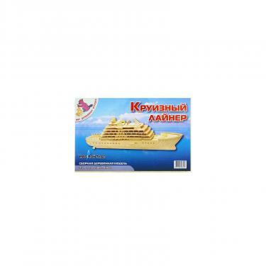 Сборная модель Мир деревянных игрушек Круизный лайнер Фото