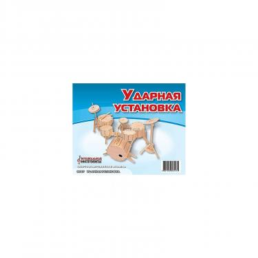 Сборная модель Мир деревянных игрушек Ударная установка Фото