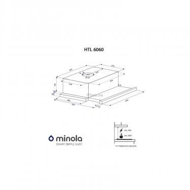 Витяжка кухонна Minola HTL 6060 I/ BL GLASS 430 - фото 6
