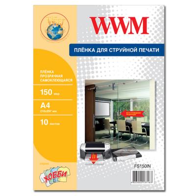 Пленка для печати WWM A4 (FS150IN)